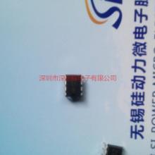 供应用于球泡灯|筒灯|其他照明设备的内置MOS高PFLED驱动电源ICSP5318