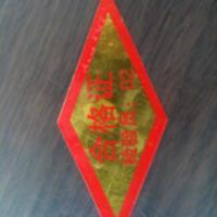 文胜机械定制加工ML9梅花联轴器