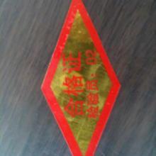 供应四爪星型联轴器XL5产品凯胜品牌刘胜机械厂一百零售价文胜四爪星型联轴器XL5产品批发