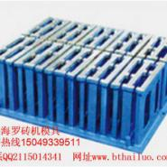 天津半自动砌块砖机模具图片