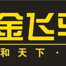 广东内墙艺术涂料加盟