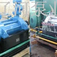 供应DG45-80X6标准,DG45-80X6法兰标准