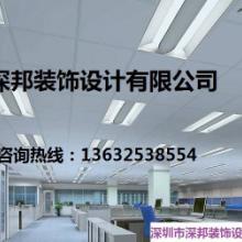 供应福永桥头厂房办公室装修设计公司,福永桥头装修设计公司图片