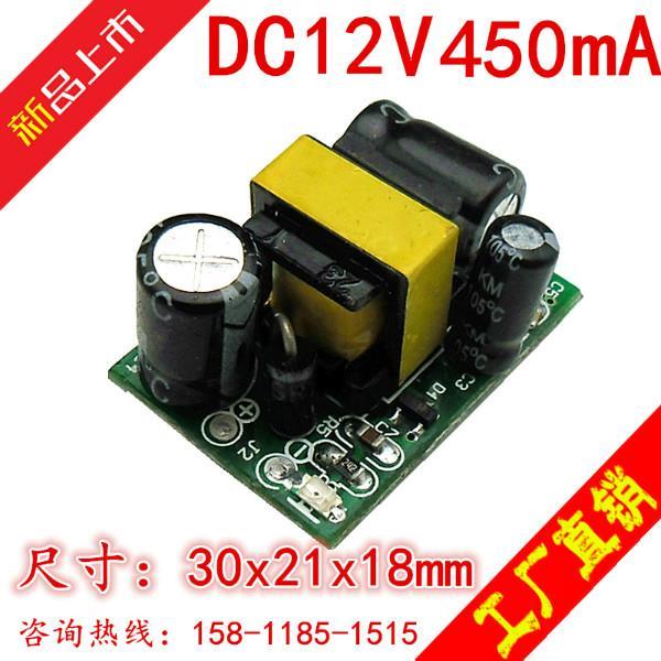 供应12V开关电源裸板恒压电源板