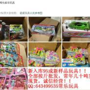 库存玩具按吨统货按斤便宜卖图片