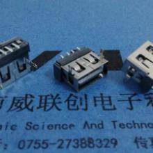 供应短体USB长度10.6mm+两脚鱼叉插板DIP 针端子引脚SMT