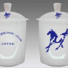 供应江西景德镇定做陶瓷茶杯