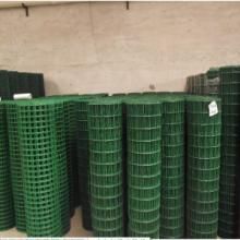 供应养殖围栏用网 养殖用铁丝网现货  宁夏养殖铁丝现货