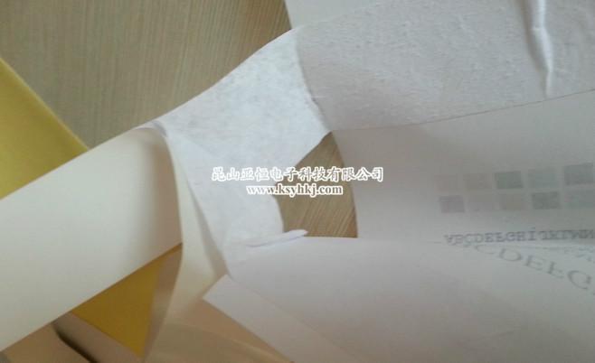 供应分层棉纸双面胶带