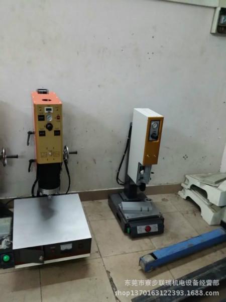 供应广东食品业超声波焊接机