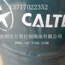 供应美孚DTE抗磨液压油美孚46液压油DTE T46液压油批发