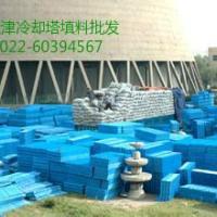供应天津冷却塔填料批发基地,电话13920207020填料源头供应商 图片 效果图