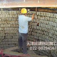 天津呋喃树脂玻璃钢防腐