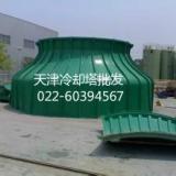 供应津南玻璃钢冷却塔_冷却塔批发_维修_电机减速机填料喷头配件