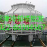 供应武清玻璃钢冷却塔_冷却塔批发_维修_电机填料减速机布水器配件