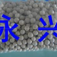 13X分子筛图片