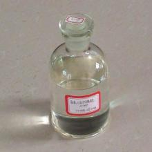 供应缓蚀阻垢剂厂商,缓蚀阻垢剂生产,缓蚀阻垢剂专业生产图片