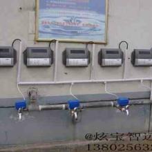 供应节能节水刷卡机