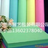供应彩色印刷打字纸批发市场