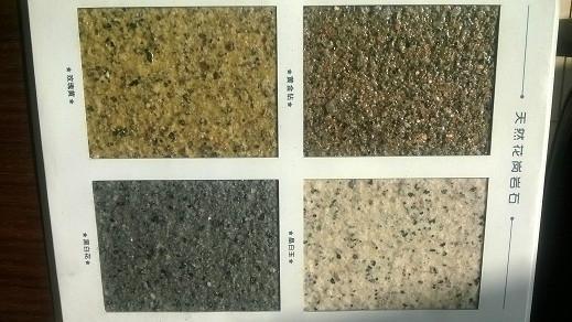 供应真石漆仿石材保温装饰板供应商图片