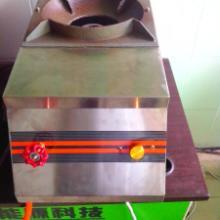 供应不锈钢醇基节能燃气灶   甲醇燃料环保炉