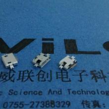 供应用于手机配件的MICRO沉板USB母座批发