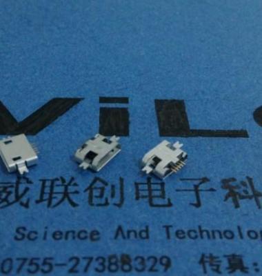 MICRO沉板USB母座图片/MICRO沉板USB母座样板图 (1)