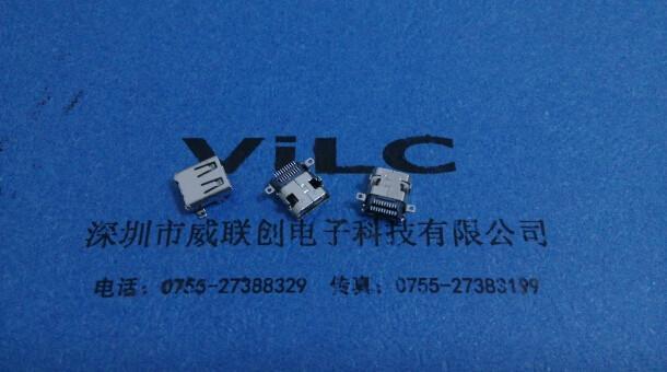 供应MICRO/HDMI连接器+19P母座 前插后贴 SMT 双排针