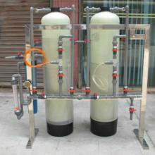 供应高纯水制取设备 高纯水制取设备价格 高纯水制取设备一套起批