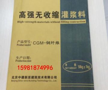 供应辉县CGM-320D重力砂浆,河南辉县重力砂浆价格图片