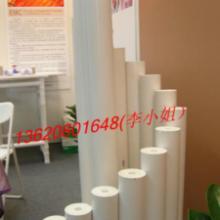 广州联塑聚氨酯保温管厂家直销-PPR发泡管外包件批发-太阳能保温管报批发