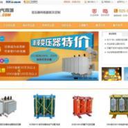 南京中电电气商城变压器图片