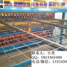 供应用于建筑网|带肋钢筋网片|螺纹钢网片的自动钢筋网排焊机图片