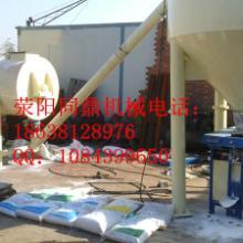 供应干粉搅拌机干粉混合机干粉砂浆设备