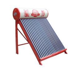 供应如意太阳能热水器