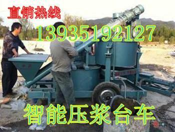 四川山西材质智能压浆机泵车设备图片_7
