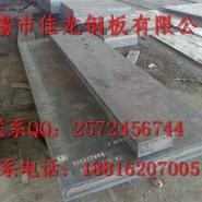 安徽芜湖16锰钢板零割下料图片