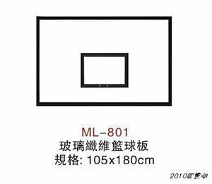 供应深圳玻璃钢篮球板钢化玻璃的多少钱