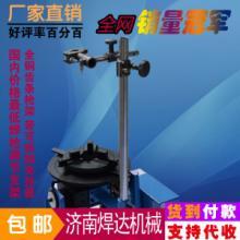 供应焊接附件高精度焊枪调节支架