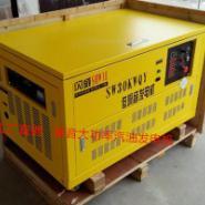 30kw汽油发电机图片