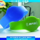可印刷logo电子腕带 RFID硅胶手腕带厂家