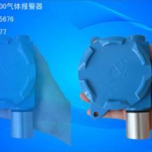 气体检测仪厂家,气体检测仪价格,济南气体检测仪
