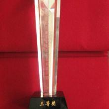 供应广州水晶奖杯广州水晶奖杯礼品