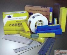 供应法奥迪焊条VAUTID-145 山东临沂产品批发