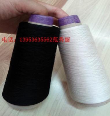 丝光棉纱图片/丝光棉纱样板图 (3)