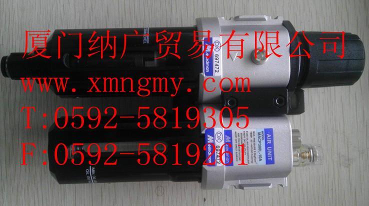 供应台湾气缸MCGB-23-20-30