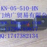 供应黑色氧化电磁阀KN-05-510-HN
