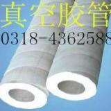 供应优质胶管