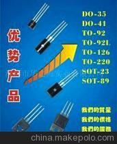 厂家直销优质电子元器件