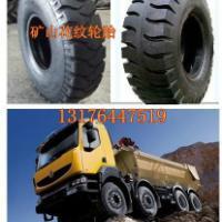 供应装载机轮胎1200-16供应工程轮胎1200-16
